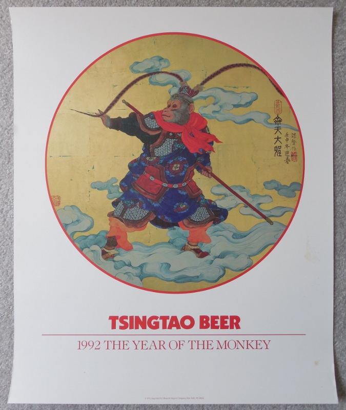Chinese zodiac 1992