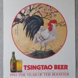 Chinese zodiac 1993
